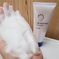 トランシーノ洗顔T